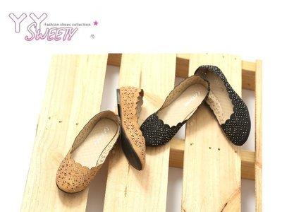 ☆(( 丫 丫 Sweety )) ☆。大尺碼女鞋。時尚美感鏤空造型平底鞋40-46(D449)下標時以即時庫存為主
