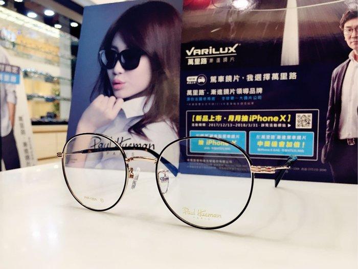 Paul Hueman 韓國熱銷品牌 英倫街頭時尚 雙版料金邊設計復古圓框眼鏡 玳瑁色鏡腳PHF186A 186