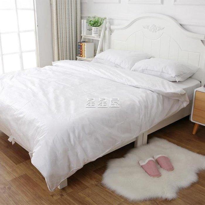 旅行加厚一次性被服包套裝一次性床單被罩枕套酒店隔臟被套