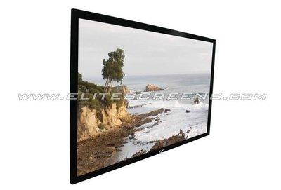 ~台北台中鳳誠影音~ EliteScreens (R100RV1) 4:3 100吋 固定式框架幕 台北市