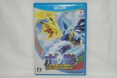 日版 WiiU 寶可拳 Pokkén Tournament