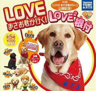 Takara LOVE まさお君が行く LOVE2根付 電話繩 (全套5隻) 2012年