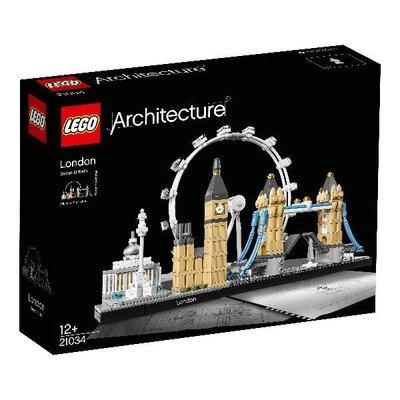 【樂GO】 LEGO 樂高 21034 建築系列 倫敦