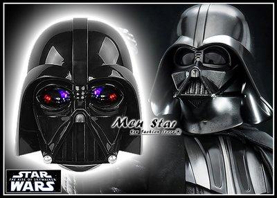 [免運費] STAR WAYS 天行者的崛起 LED 冷光面具 黑武士 玩具 飾品配件 公仔 小孩子 玩具 服裝 童裝
