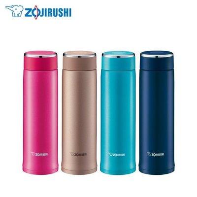 【♡ 電器空間 ♡】  ZOJIRUSHI 象印480ml可分解杯蓋不鏽鋼保溫瓶(SM-LA48)