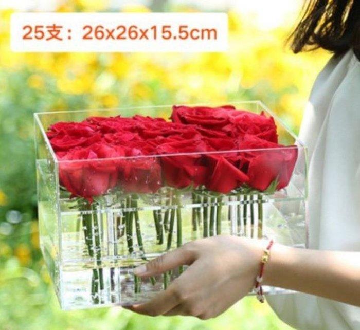 壓克力鮮花盒 【25入花盒】花店 訂婚 園藝店 送女友 送老婆 婚禮 喜宴 必備 C217