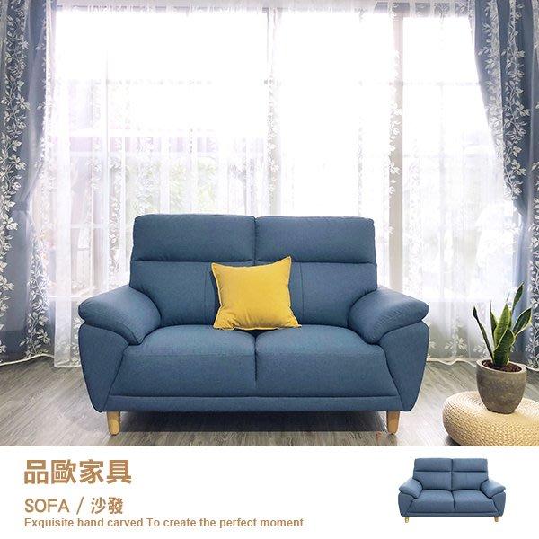 沙發 貓抓皮沙發 兩人座位沙發 北歐【C104-2-2】品歐家具