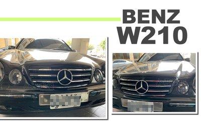 小亞車燈改裝*全新 賓士 W210 2000年 小改款 改裝跑車大星 水箱罩 水箱柵 實車