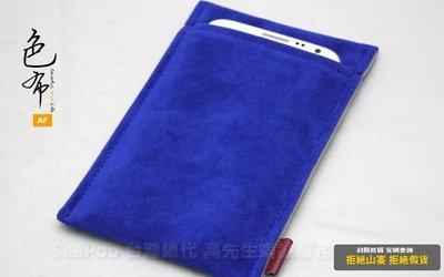 ~Seepoo總代~買2  絨布套Samsung三星Galaxy Grand Max絨布袋