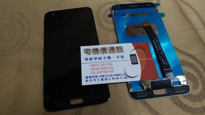 ☆華碩 手機配件☆ASUS Zenfone4 ZE554KL 原廠螢幕總成 Z01KD液晶維修 面板不顯示 玻璃破裂