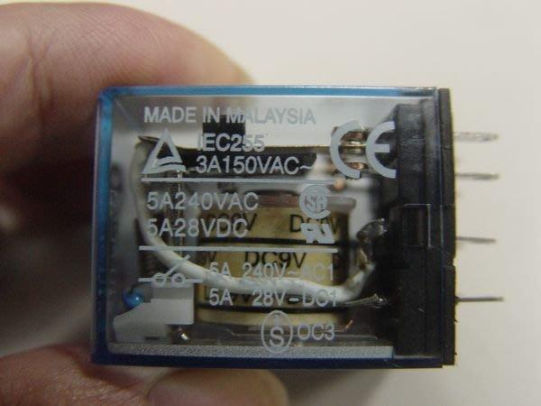 保誠科技~OMRON RELAY 繼電器 含稅價  LY2nJ DC9V + PYF-08A 大量批發保証低價