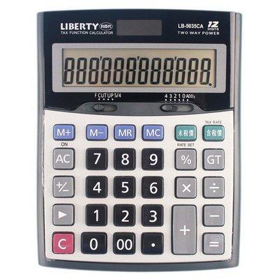 LIBERTY 利百代計算機 LB-5035CA 桌上型商用計算機/一台入(促399) 大型12位元-格成