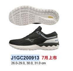 【一軍運動用品-三重店】MIZUNO 美津濃 SKYRS慢跑鞋 J1GC200913(3480)
