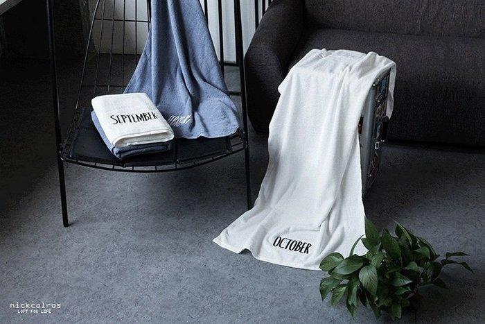 尼克卡樂斯 ~ 設計師款月份刺繡浴巾 毛巾 情侶浴巾 入厝禮物 情人節禮物 ~ 另有毛巾款 / 組合款