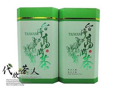 【代欣茶人】台灣高山手採翠玉茶~來自海拔1000公尺的清新爽口滋味~1斤700