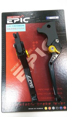 正MOTO EPIC部品 二代CNC 六段可調拉桿 煞車拉桿 YAMAHA 勁戰四代 勁戰4代 BWS R 黑