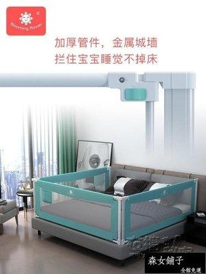 限時9折 嬰兒童床護欄寶寶床邊圍欄2米1.8大床欄桿防摔擋板床圍垂直升降【森女鋪子】