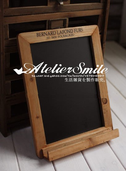 [ Atelier Smile ] 鄉村雜貨 日本直送 簡約壁掛 收納架 置物架 小黑板 (現+預)