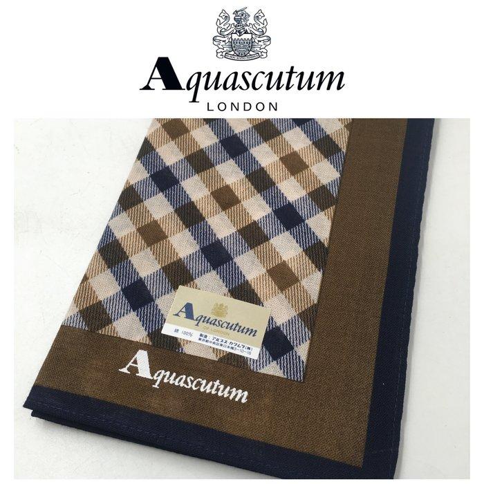 【皮老闆二店】樂2018 新古真品 Aquascutum 手帕 方巾 48*48