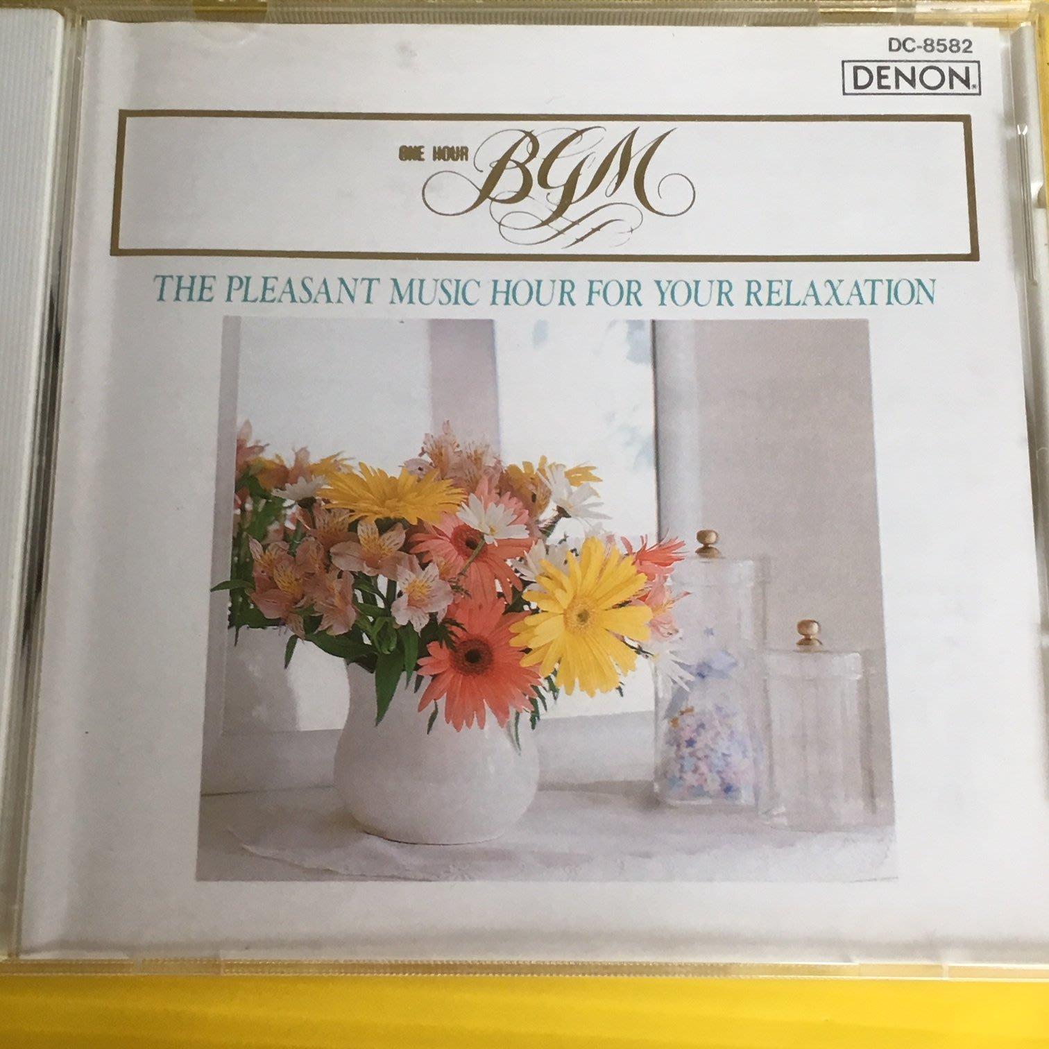 *愛樂熊貓*BGM西洋情歌管弦演奏The pleasant music hour90DENON日本版(無IFPI)絕版