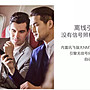 雙11優惠 台北面交自取 一年保固 科大訊飛2.0 翻譯機 多國語言語音翻譯