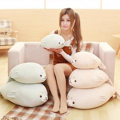 超柔軟體海獅公仔毛絨玩具少女心睡覺抱枕可愛海豹娃娃玩偶女生萌