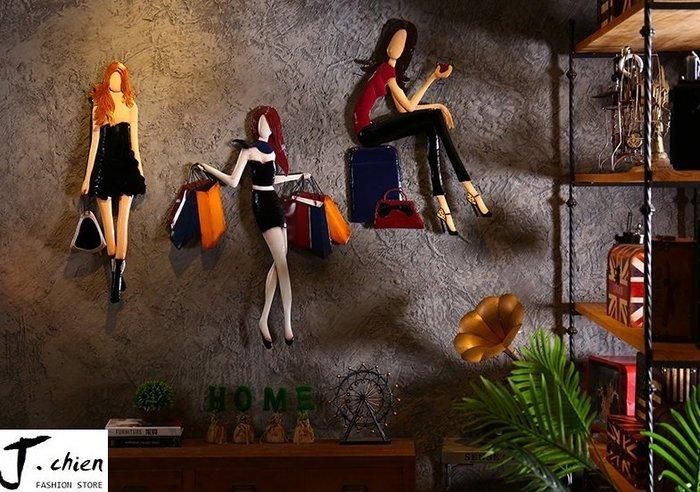 J.chien ~[全館免運]服裝店牆面裝飾品 工業風 咖啡廳夜店牆壁裝飾掛件 餐廳牆上裝飾品