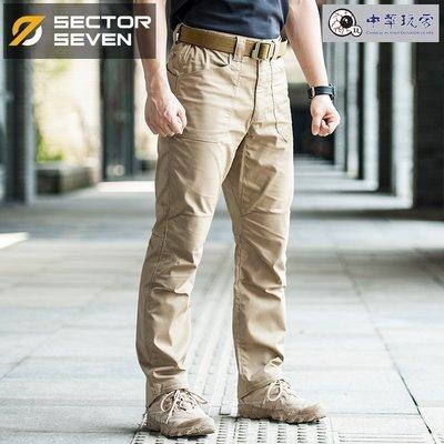"""《中華玩家》SECTOR SEVEN第七區-IX4""""刀鋒""""城市戰術長褲-【卡其色/尺碼S】"""