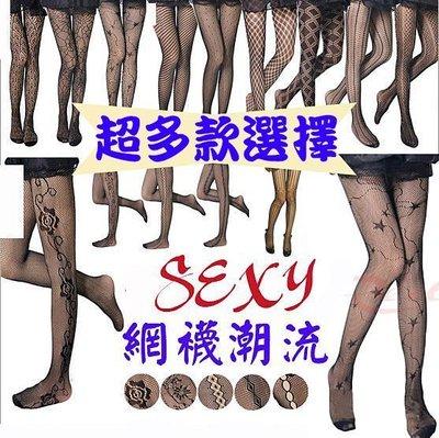 小白兔舞魅時尚館-HOT084歐美流行...