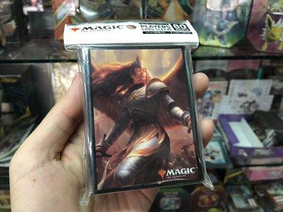 【雙子星】Aurelia Exemplar of Justice 魔法風雲會 MTGS-72 卡套 牌套 80入
