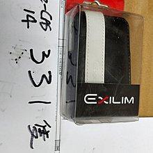 卡西歐 - 相機袋EXILIM