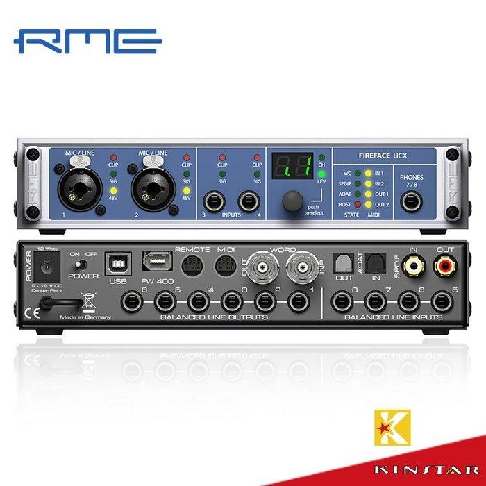 【金聲樂器】RME FIREFACE UCX USB FIREWIRE 錄音介面 公司貨