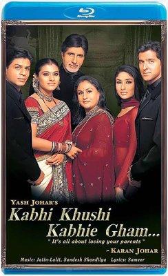 【藍光電影】有時快樂有時悲傷  花無百日紅 KABHI KHUSHI KABHIE GHAM (2001)