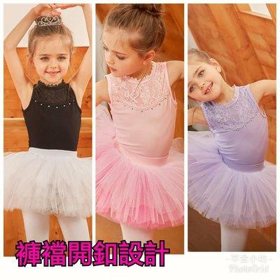 ☆ 芊金小坊☆ 【1963】 兒童芭蕾舞衣兩件式 背心式紗裙萊卡棉(100-145) 台南市