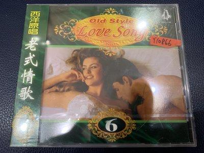 *還有唱片行*OLD STYLE LOVE SONG 6 全新 Y10866
