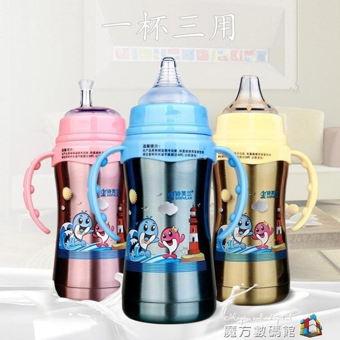 嬰兒保溫奶瓶帶吸管奶嘴式兩用防摔兒童寶寶不銹鋼保溫杯奶壺