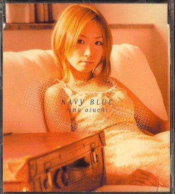 愛內里菜 RINA AIUCHI  / NAVY BLUE CD