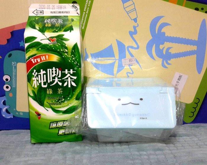 Sumikko Gurashi Storage box Stationery box Container gift