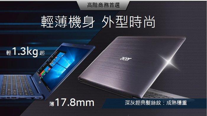 宏碁Altos PS548-G1-581M 14吋i5-8250U/8G/256G/W10P送包+鼠$30550含稅免運
