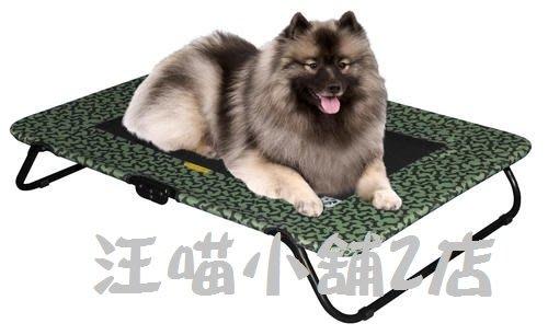 ☆汪喵小舖2店☆ 美國 PET GEAR 寵物通風架高涼床 小 PG6230