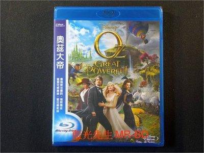 [藍光BD] - 奧茲大帝 Oz : The Great and Powerful ( 得利公司貨 )