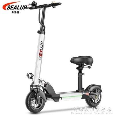 現貨/電動滑板車希洛普鋰電池電動滑板車成人摺疊代駕兩輪代步車迷你電動車自行車 igo/海淘吧F56LO 促銷價