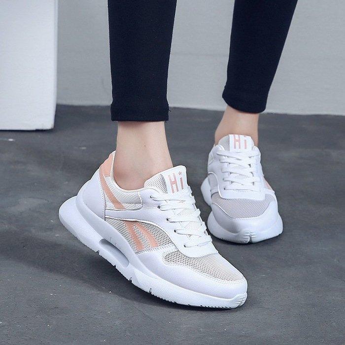 ins超火的鞋新款透氣鏤空女鞋韓版潮鞋女運動風休閒女鞋A022