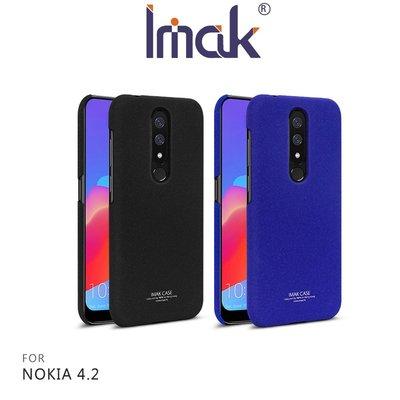 強尼拍賣~Imak NOKIA 4.2 簡約牛仔殼 背蓋 硬殼 磨砂殼 手機殼 保護殼 鏡頭保護