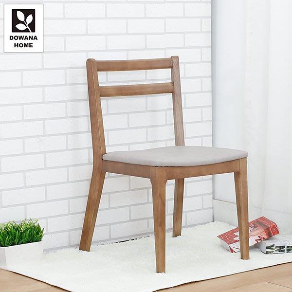 【多瓦娜】摩卡朵拉餐椅-YT-05