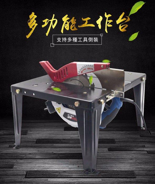 【便攜式】家用小型裝修架推台電圓鋸倒裝鋸台