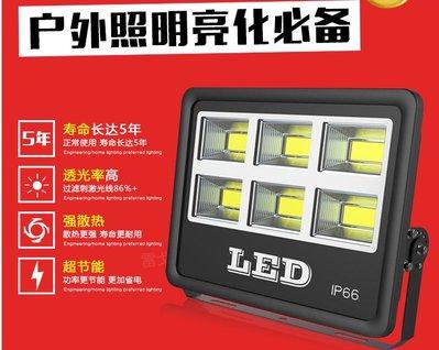 投光燈 LED投射燈 50W-500W 戶外樓宇亮化LED工地照明燈