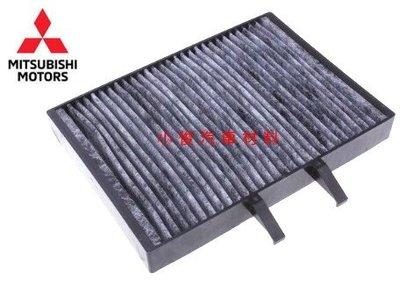 小俊汽車材料 MITSUBISHI GRUNDER 2.4 2004年-2013年 含框 冷氣芯 冷氣濾網