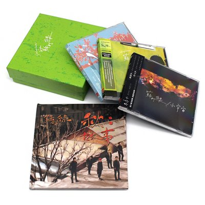 正版唱片 蘇打綠4張專輯 同名+小宇宙+ CD專輯 歌曲 音樂CD秋故事+遲到千年4CD 吳青峰