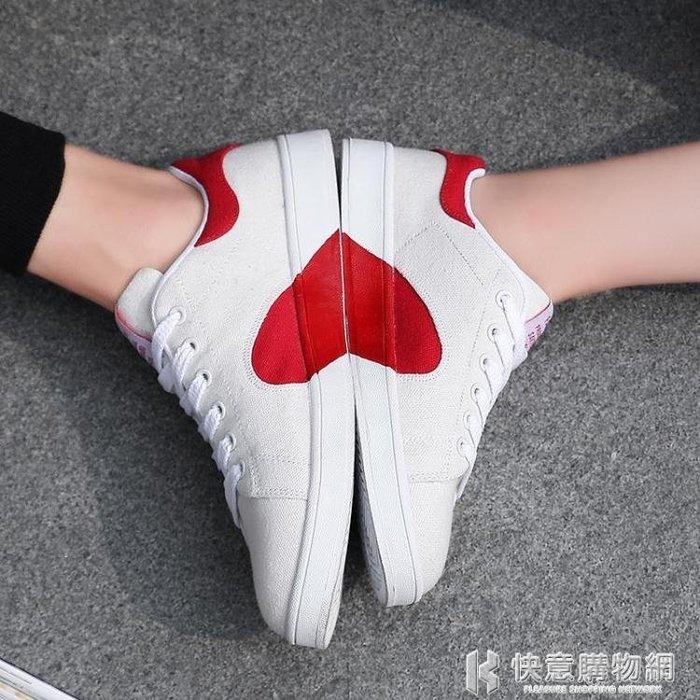 運動鞋男鞋情侶帆布鞋韓版潮流4546休閒鞋男女板鞋透氣布鞋